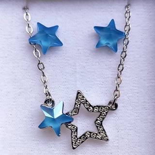Set Stars SWAROVSKI-Modrá