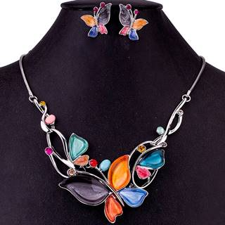 Set Butterfly Consort-Multi